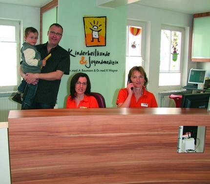 Kinder- und Jugendaerzte Öhringen - Empfang